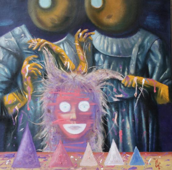 Выставка «Мифы & фейки»
