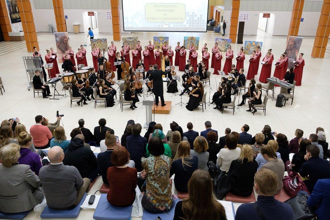 Рождественский концерт впарке «Россия— моя история»