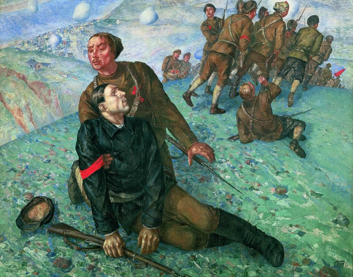 Выставка «Кузьма Сергеевич Петров-Водкин. К140-летию содня рождения»
