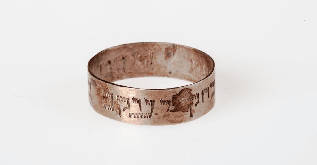 Выставка «Будь мне женой позакону Моисея иИзраиля»
