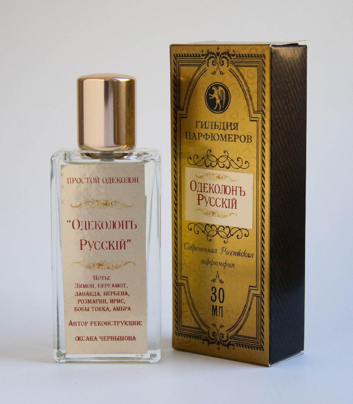 Выставка «Придворный парфюмер» вособняке Румянцева