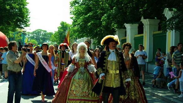 Праздник кодню города Петергоф 2016