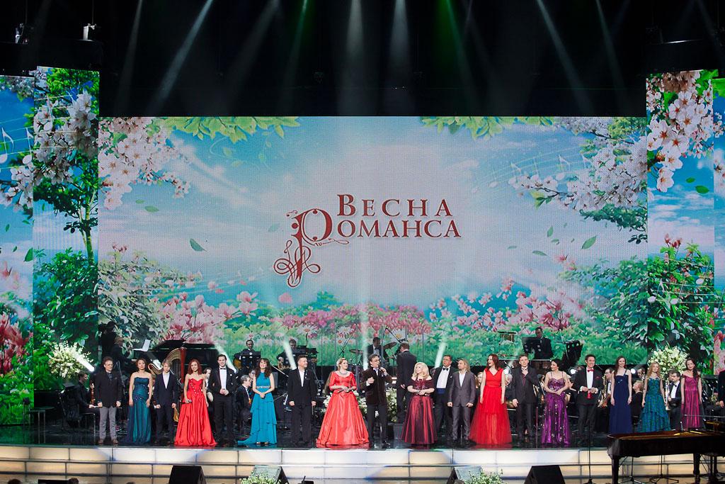 Гала-концерт «Весна романса» 2021