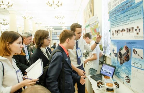 Балтийский научно-инженерный конкурс-2019
