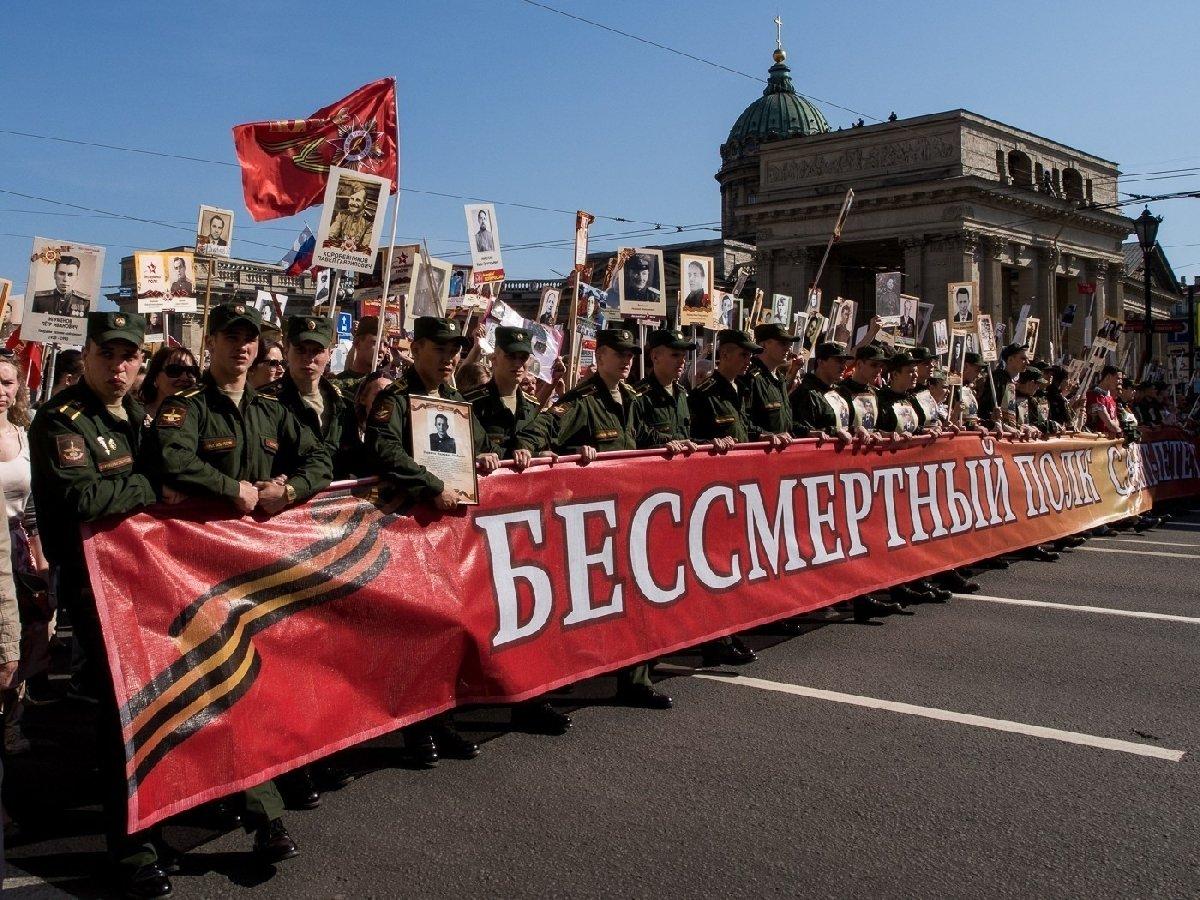 Акция «Бессмертный Полк» вСанкт-Петербурге 9 мая 2019 года