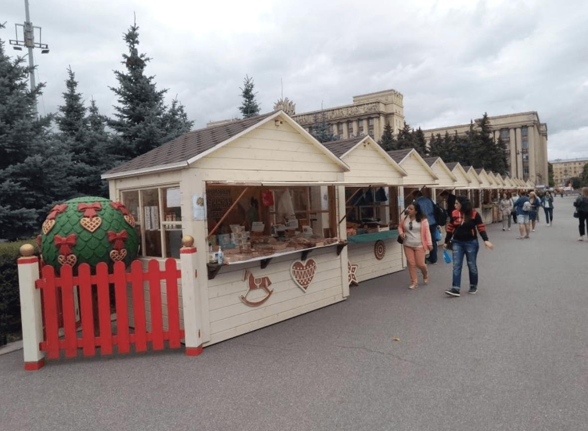 Ярмарка вМосковском районе лето 2020