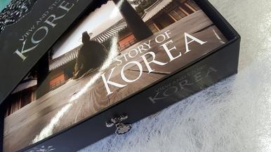 Выставка «Культура Республики Корея: врусле традиций»