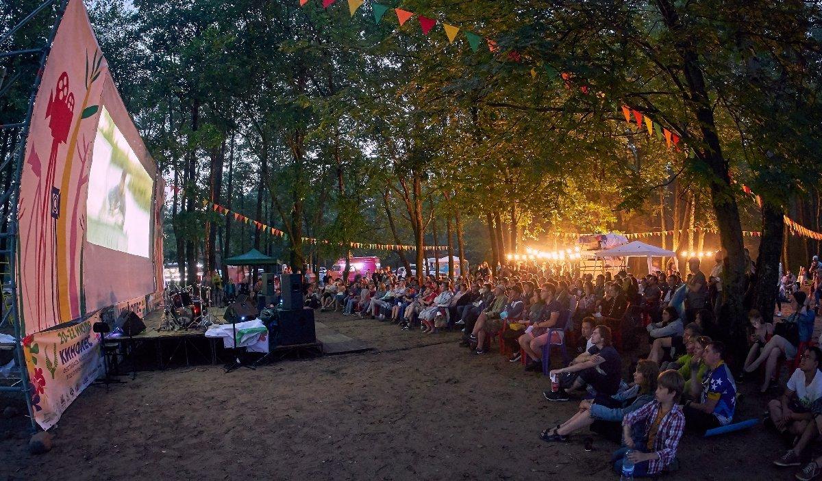 Фестиваль кино под открытым небом «Кинолес» 2019