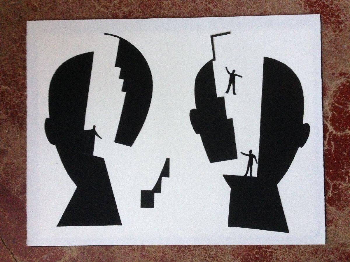 Выставка «Пути ине только»