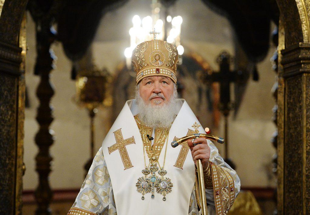 Выставка «Патриархи Русской Православной церкви: отИова доКирилла»