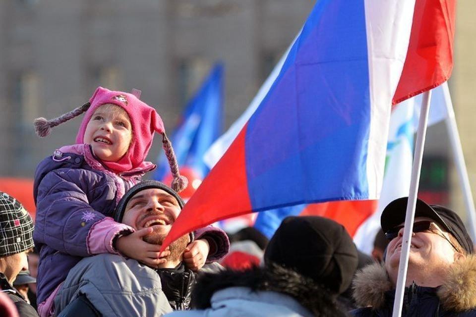 День народного Единства вСанкт-Петербурге 2018