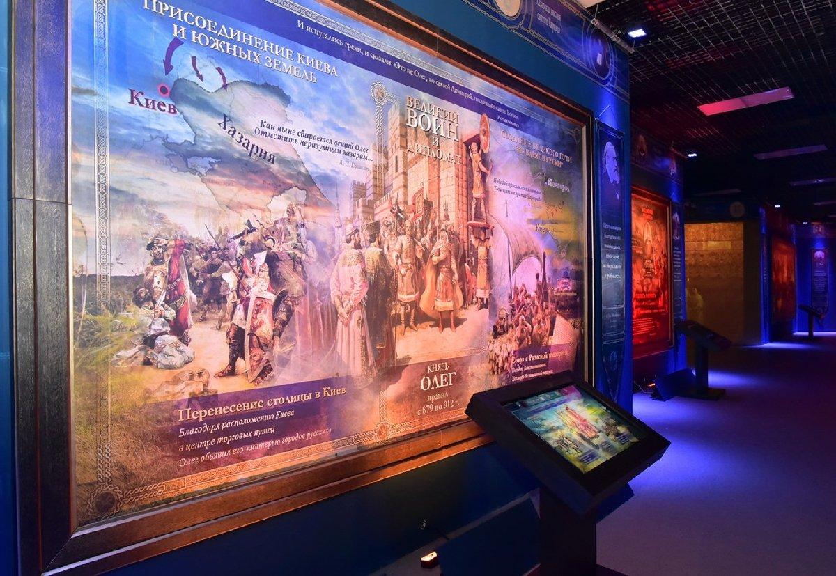 Открытие Музейно-выставочного комплекса «Россия— моя история»