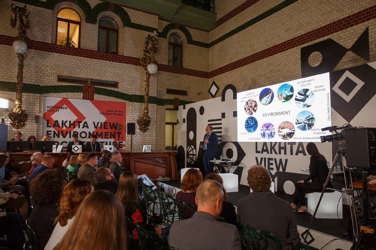 Сессия «Lakhta-view: Природа»