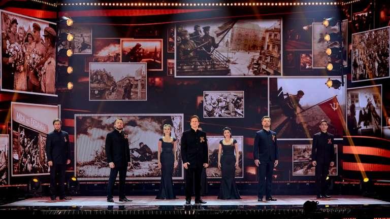 Концерт «Музыка Победы» 2020