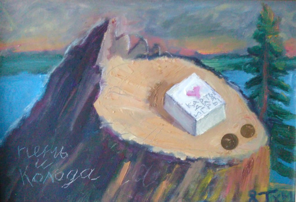 Выставка «Схватка Д'Артаньяна иМиледи»