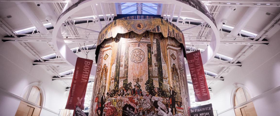 Выставка «Петроград 1917»