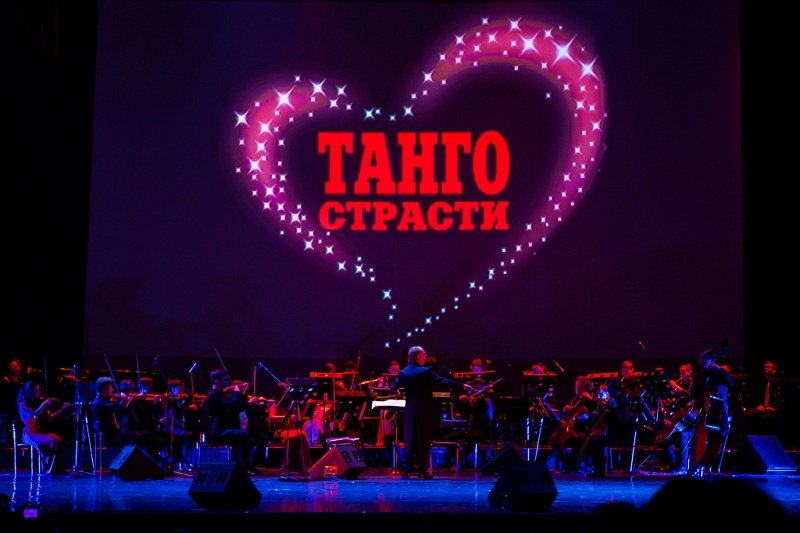 Шоу «Танго Страсти Астора Пьяццоллы»