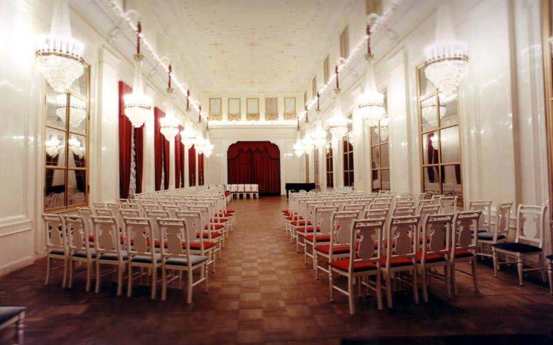 Концерт «От сонаты досонета: скрипка ифортепиано»