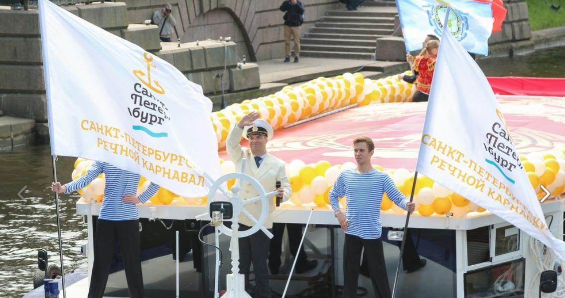 Речной карнавал вСанкт-Петербурге 2018