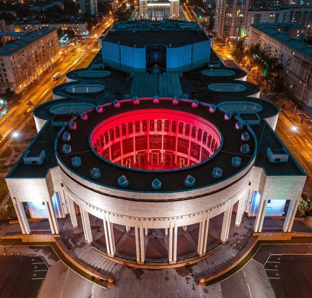 Акция «Библионочь– 2021» вГлавном здании Российской национальной библиотеки