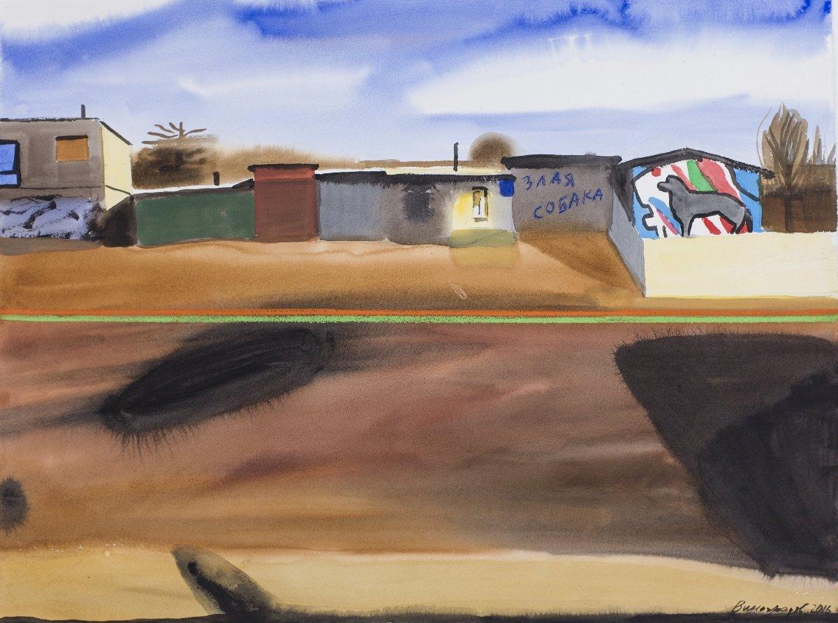 Выставочный проект «Другие берега»
