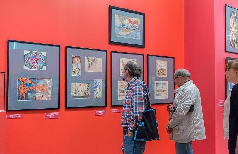Выставка «Искусство— вжизнь!»