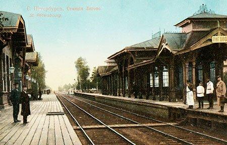Выставка «150 лет Балтийской железной дороге»