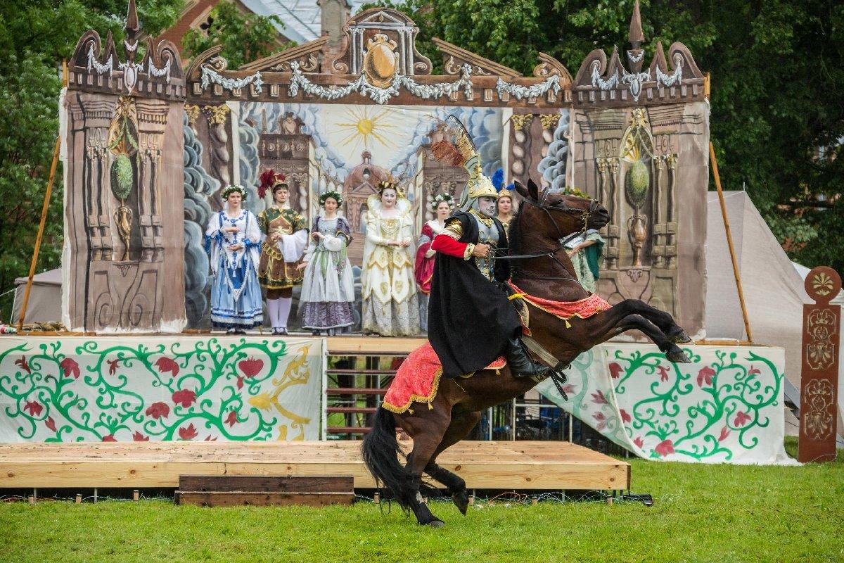 Фестиваль «Александрийская карусель-2018»
