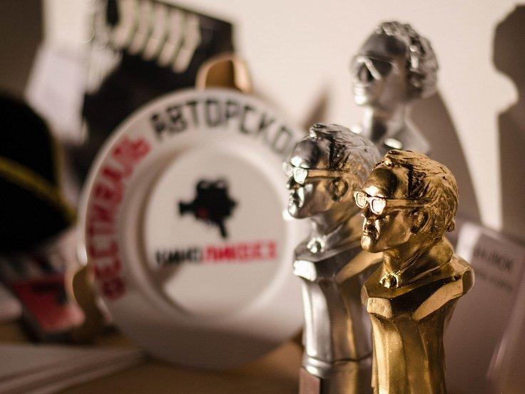 Фестиваль авторского кино «Киноликбез» 2017