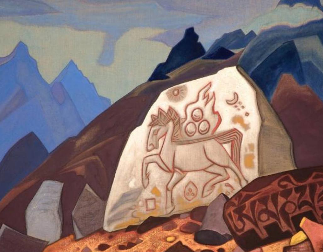 Выставка «Алатас– Белый камень»