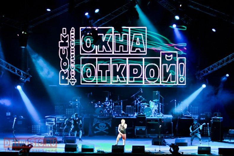 Рок-Фестиваль «Окна Открой-2019»
