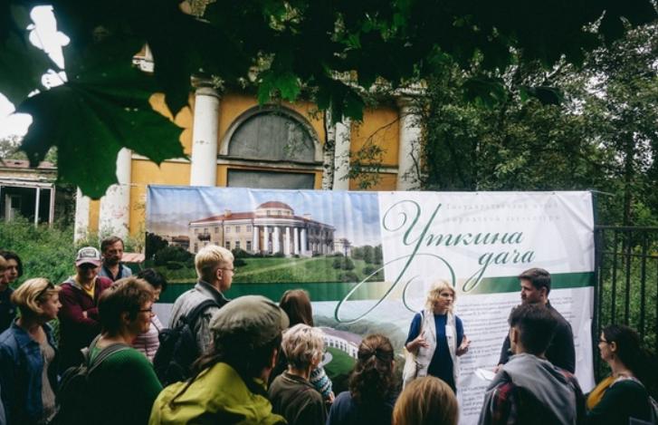 Экскурсия «Уткина дача: истории илегенды»