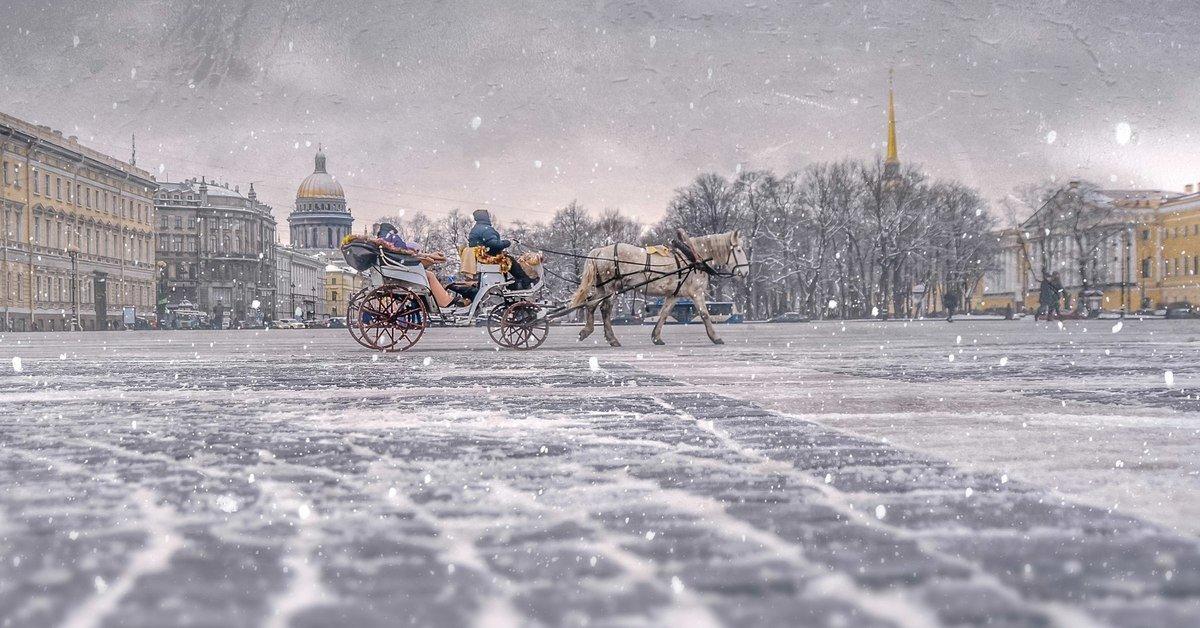 Топ-10 интересных событий вСанкт-Петербурге навыходные 16 и17 февраля