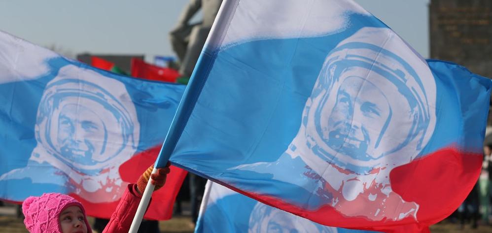 Праздник коДню космонавтики вСанкт-Петербурге 2017