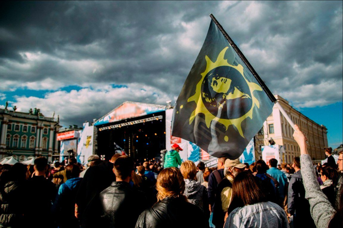 Фестиваль «Петербург live» 2017