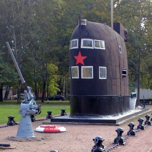 Музей истории подводных сил России им. А. И. Маринеско