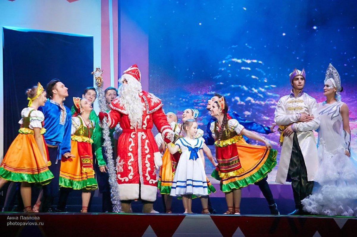 Новогоднее шоу наводе для всей семьи «Миссия Одиссей»