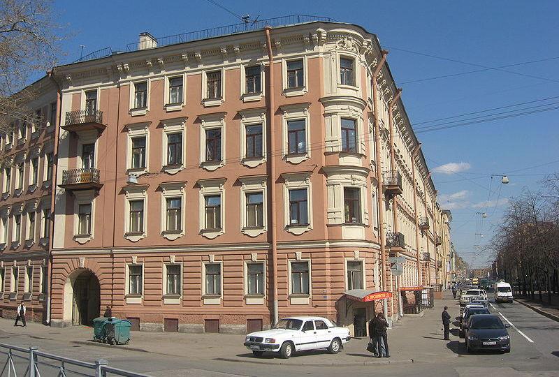 Музей-квартира А. А. Блока