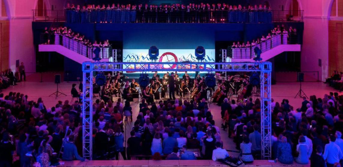 Фестиваль «Студенческая неделя классической музыки» 2018