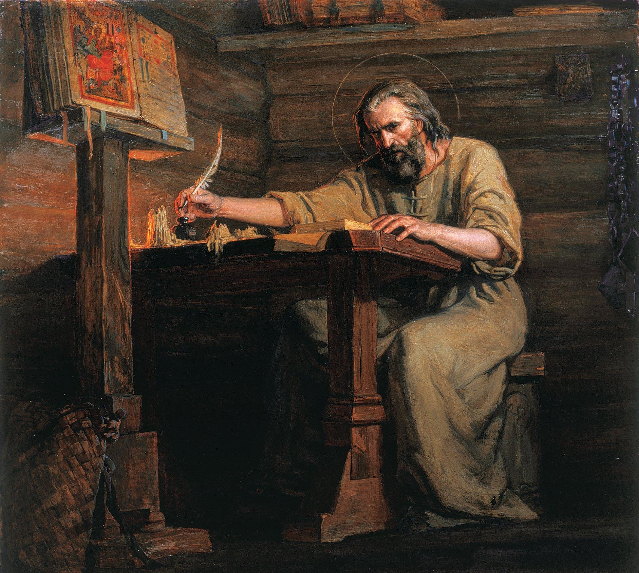 Выставка «Монах Ефрем. Встреча сАфоном. Живопись»
