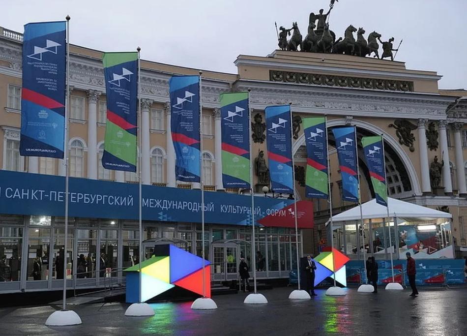 Санкт-Петербургский международный культурный форум 2018