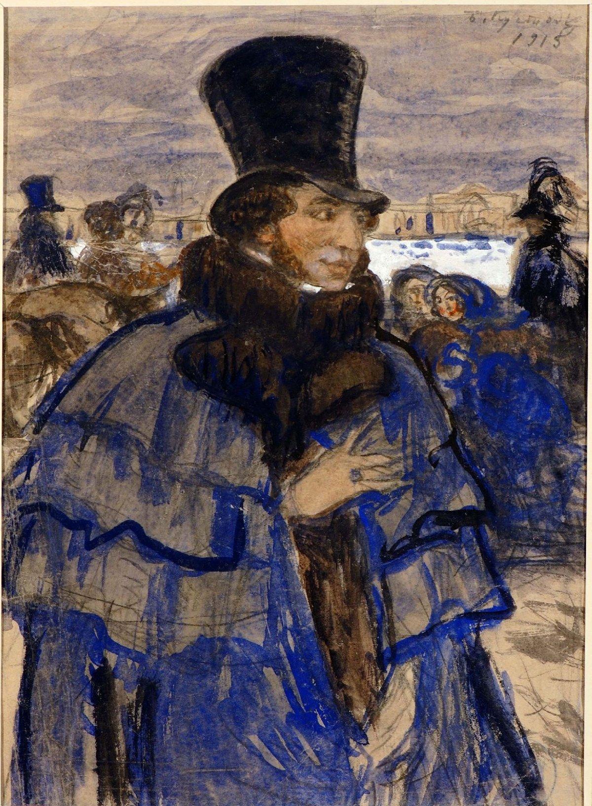 Выставка «Пушкин вдиалоге сэпохой. К100-летию революции вРоссии»