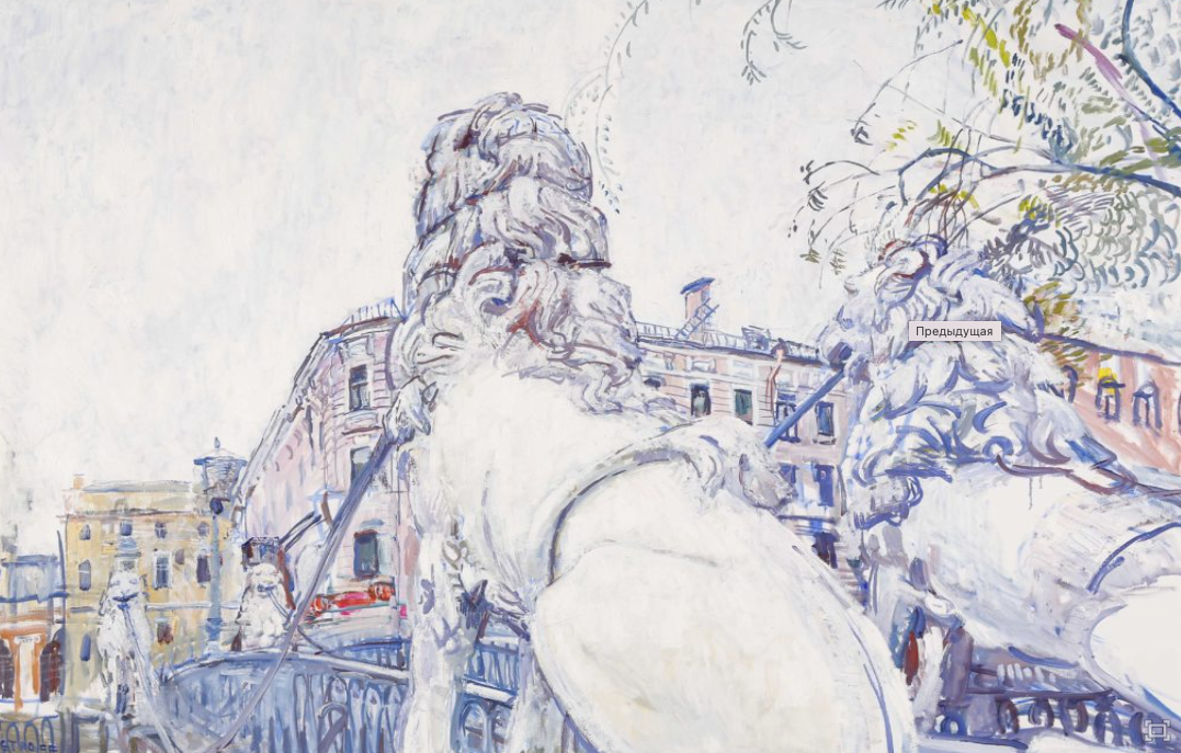 Выставка «Стихи-я-Петербург»