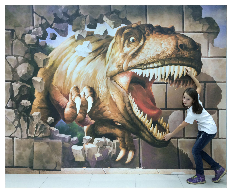 Галерея «3D Селфидром»
