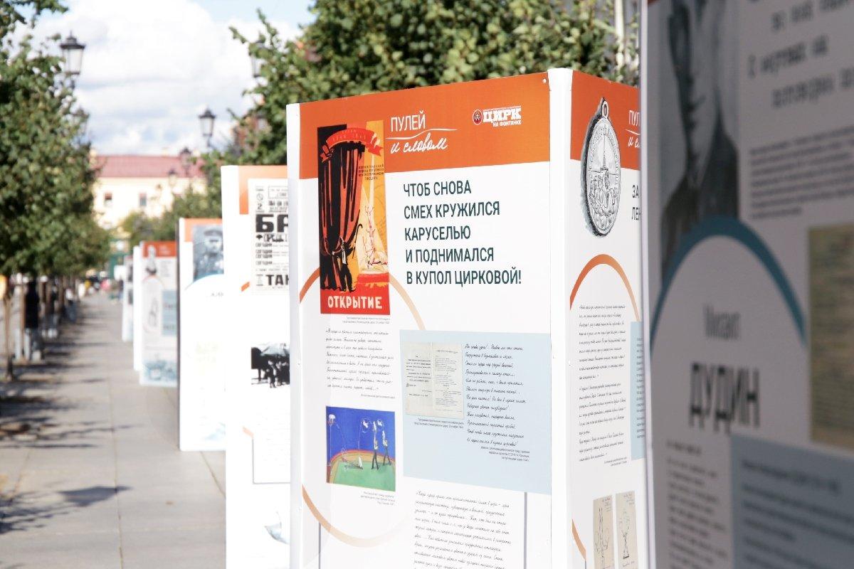 Выставка «Пулей исловом»