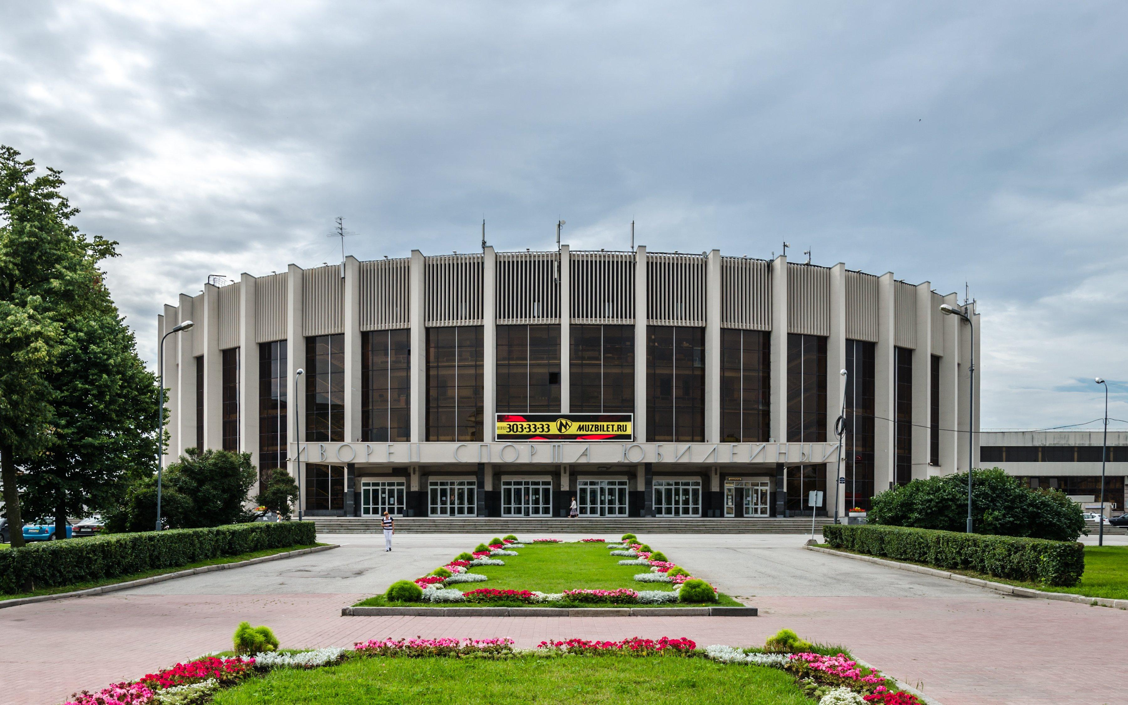 Спортивный комплекс «Юбилейный»
