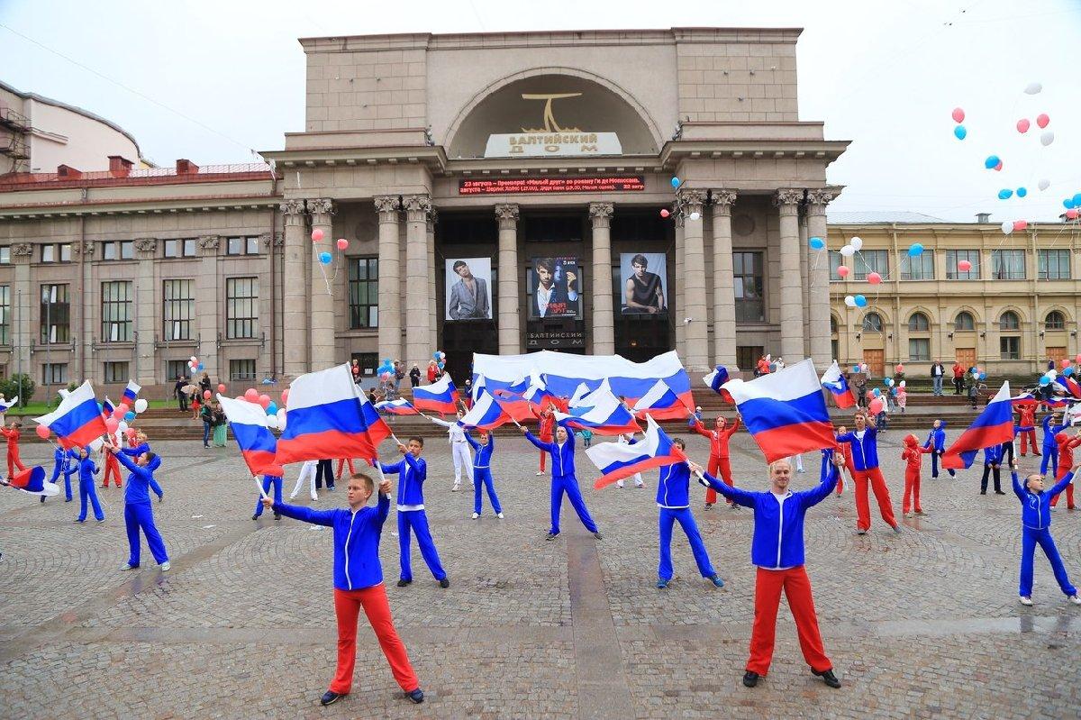 День флага России вАлександровском парке 2017