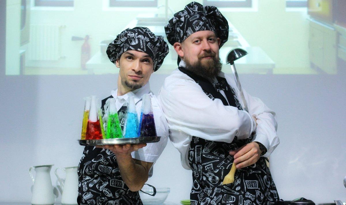 Научное шоу для детей ивзрослых «Гастрономический дивертисмент: Первое, второе икомпот!»