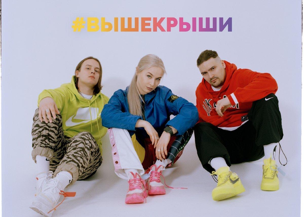 Всероссийский молодежный форум «Выше Крыши» 2020