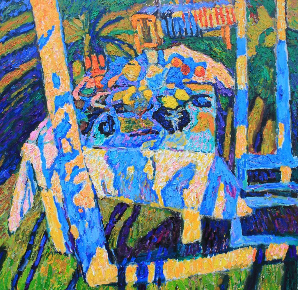 Выставка «Михаил Герасимов. Живопись»